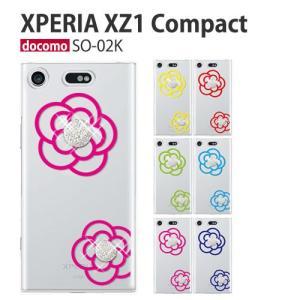 so02k ケース スマホ カバー フィルム 付き Xperia XZ1 Compact 携帯カバー ハード スマホケース 衝撃 フィルム エクスペリアxz1コンパクト soー02k flowerice3|smartno1