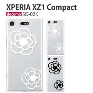 so02k ケース スマホ カバー フィルム 付き Xperia XZ1 Compact 携帯カバー ハード スマホケース 衝撃 フィルム エクスペリアxz1コンパクト soー02k flower4|smartno1