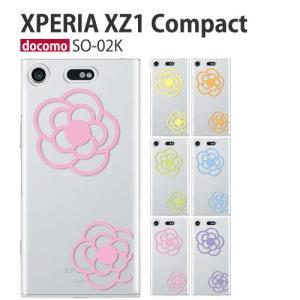 so02k ケース スマホ カバー フィルム 付き Xperia XZ1 Compact 携帯カバー ハード スマホケース 衝撃 フィルム エクスペリアxz1コンパクト soー02k flower5|smartno1