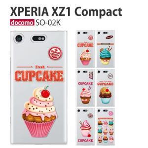 so02k ケース スマホ カバー フィルム 付き Xperia XZ1 Compact 携帯カバー ハード スマホケース 衝撃 フィルム エクスペリアxz1コンパクト soー02k cupcake|smartno1