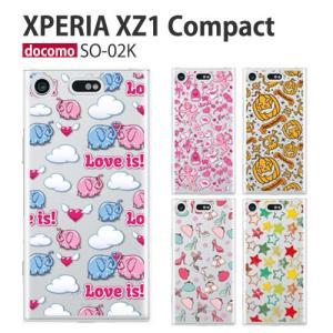 so02k ケース スマホ カバー フィルム 付き Xperia XZ1 Compact 携帯カバー ハード スマホケース 衝撃 フィルム エクスペリアxz1コンパクト soー02k cute|smartno1