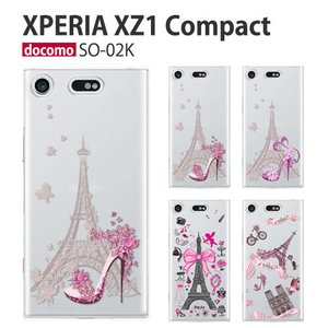 so02k ケース スマホ カバー フィルム 付き Xperia XZ1 Compact 携帯カバー ハード スマホケース 衝撃 フィルム エクスペリアxz1コンパクト soー02k eiffel|smartno1
