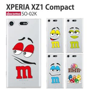 so02k ケース スマホ カバー フィルム 付き Xperia XZ1 Compact 携帯カバー ハード スマホケース 衝撃 フィルム エクスペリアxz1コンパクト soー02k facemnm|smartno1