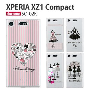 so02k ケース スマホ カバー フィルム 付き Xperia XZ1 Compact 携帯カバー ハード スマホケース 衝撃 フィルム エクスペリアxz1コンパクト soー02k fashion|smartno1