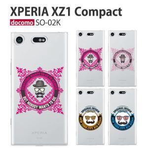 so02k ケース スマホ カバー フィルム 付き Xperia XZ1 Compact 携帯カバー ハード スマホケース 衝撃 フィルム エクスペリアxz1コンパクト soー02k gentle2|smartno1