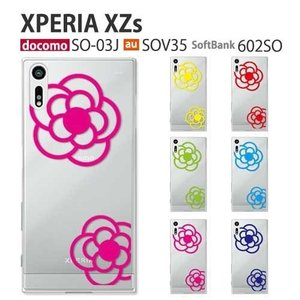 so03j ケース スマホ カバー フィルム 付き Xperia XZs SOV35 602so スマホケース 耐衝撃 携帯ケース おしゃれ エクスペリアXZS soー03j flower6|smartno1