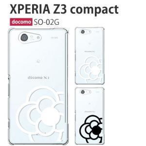 so02g 保護フィルム 付き Xperia Z3 Compact SO-02G ケース カバー so02k so01k 耐衝撃 so04j so03j デコ so02j so01j 携帯ケース so03h soー02g camellia1