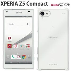 Xperia Z5 Compact so02h ケース スマホ カバー フィルム 付き so01m so03l so02l so02l so01l携帯ケース so05k so04k so03k so02k so01k soー02h pccase|smartno1