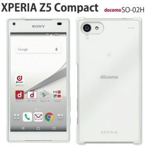 so02h ケース カバー 保護フィルム 付き Xperia Z5 Compact SO-02H so01l so05k so04k so03k 耐衝撃 so02k so01k so04j so03j 携帯ケース soー02h pcclear|smartno1