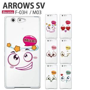 m03 保護フィルム 付き UQモバイル ARROWS M03 ケース カバー m02 スマホケース...