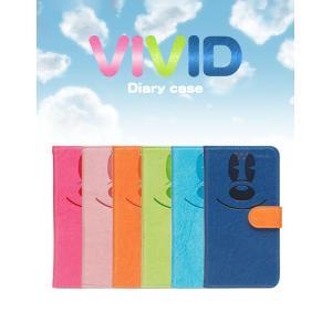 V02 保護フィルム付き]au URBANO V03 V02 V01 L03 L02 QUA PHONE KYV37 DIGNO rafre S M BASIO MIRAIE カバー ケース 手帳 手帳型 スマホケース VIVIDFACE