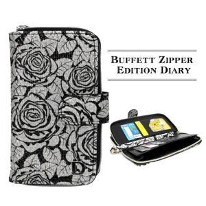 Xperia Z5 Compact so02h ケース 手帳型 カバー フィルム 付き so-02h 手帳 手帳型ケース おしゃれ エクスペリアz5 コンパクト soー02h BUFFETTZIPPER BLACK|smartno1