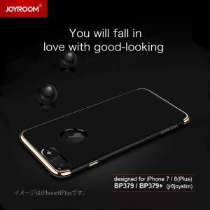iPhone7 ケース スマホ カバー ガラスフィルム 付き iPhone 7 耐衝撃 ハードケース...