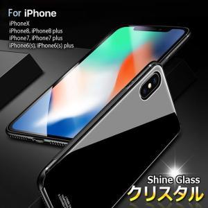 ●APPLE iPhone X docomo au Softbank  ●全国一律 送料無料(ネコポ...