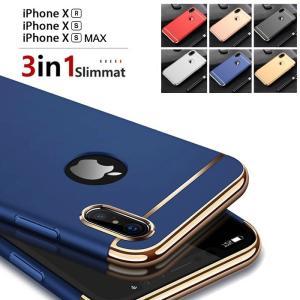 iPhoneXsMax ケース カバー ガラスフィルム 付き iPhoneXs Max アイホンxs...