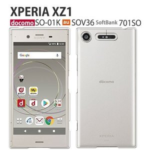 Xperia XZ1 so01k ケース カバー 保護フィルム 付き SO-01K SOV36 70...