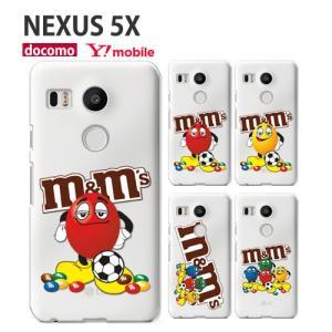 NEXUS 5X 保護フィルム 付き Y!mobile ne...