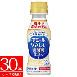 カルピス アミールやさしい発酵乳仕立て PET100ml ×30本 (送料無料) (t0) smartoffice