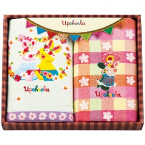 アプチェカ フェイスタオル2枚セット UPA-150 (-2101-015-) | 内祝い ギフト 出産内祝い 引き出物 結婚内祝い 快気祝い お返し 志|smartoffice