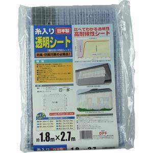 ダイヤプラスフィルム 糸入り透明シート 日本製 1.8×2.7m (t0) smartoffice