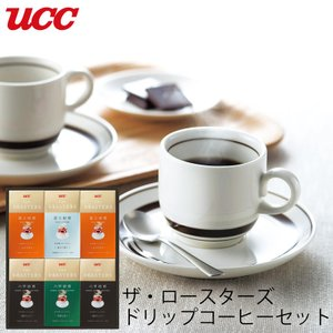 UCC ザ・ロースターズドリップコーヒーセット MAR-30RF (-G1949-304-) | 内祝い 御祝|smartoffice
