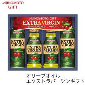 味の素 オリーブオイルエクストラバージンギフト EV-20D (-G1962-407-) | 内祝い 御祝|smartoffice
