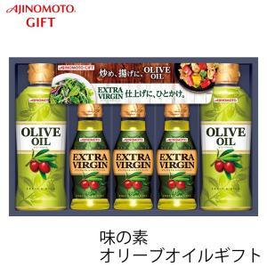 味の素 オリーブオイルギフト EVR-30J (-G1962-308-) | 内祝い 御祝|smartoffice