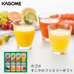 カゴメ フルーツジュース+野菜飲料ギフト KSR-10N (-G1951-904-)(t0)| 内祝い お祝い 人気 果物 野菜生活100|smartoffice