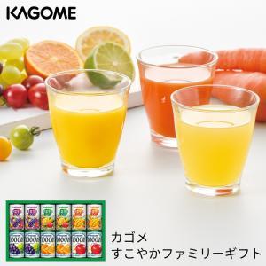 カゴメ フルーツジュース+野菜飲料ギフト KSR-15N (-G1951-805-)(t0)| 内祝い お祝い 人気 果物 野菜生活100|smartoffice