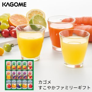 カゴメ フルーツジュース+野菜飲料ギフト KSR-20N (-G1951-706-)(t0)| 内祝い お祝い 人気 果物 野菜生活100|smartoffice