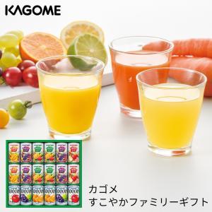 カゴメ フルーツジュース+野菜飲料ギフト KSR-25N (-G1951-607-)(t0)| 内祝い お祝い 人気 果物 野菜生活100|smartoffice
