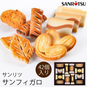 ●商品内容 クッキー×30(ロール×6、ホワイトチョコサンド、チョコレートサンド、チョコチップ×各8...