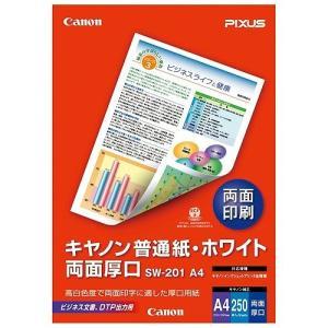 ●ビジネス文書・DTP・ホームページ出力用に。BJプリンタ専用普通紙です。●インクジェット用紙●普通...
