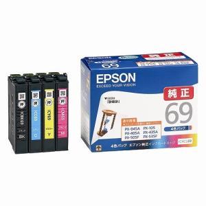 エプソン インクカートリッジ IC4CL69 ...の関連商品1