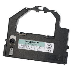 NEC インクリボン PR-D201MX2-01(EF-GH1251)|smartoffice
