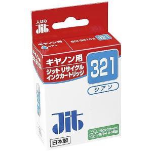 ジット リサイクルインクJIT−C321C (メール便・送料込み・送料無料・代引き不可・日時指定不可...