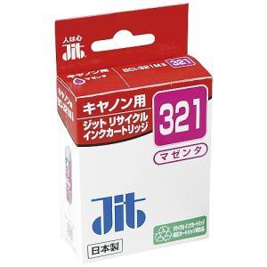 ジット リサイクルインクJIT−C321M (メール便・送料込み・送料無料・代引き不可・日時指定不可...