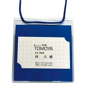 友屋 イベントパス 30073 ブルー (メール...の商品画像