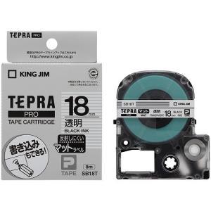 キングジム テプラPROテープマット透明/黒文字...の商品画像