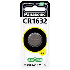 Panasonic リチウムコイン電池 CR-...の関連商品8