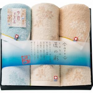 今治製タオル しまなみ匠の彩 フェイスタオル2P&ウォッシュタオル IMM-027 (-L3059-537-) | 内祝い ギフト お祝|smartoffice