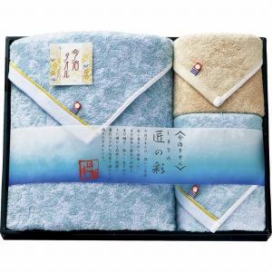 今治製タオル しまなみ匠の彩 タオルセット IMM-041 (-L3059-558-) | 内祝い ギフト お祝|smartoffice