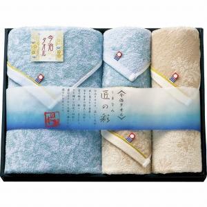 今治製タオル しまなみ匠の彩 タオルセット IMM-051 (-L3059-565-) | 内祝い ギフト お祝|smartoffice