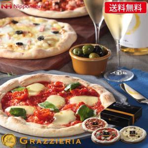 GRAZZIERIA ピザセット ( GRA-40 ) メーカー直送・送料無料 ニッポンハム Pizza   ギフト お祝い 内祝い お返し 御祝 smartoffice
