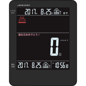 イベントカウントダウンクロック KG-2020 (511-5...