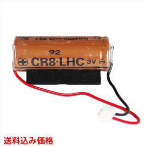 FDK 交換用円筒型リチウム電池 CR8 LHC 3V (92) (t0)(個別送料込み価格)  CR23500SE互換 smartoffice