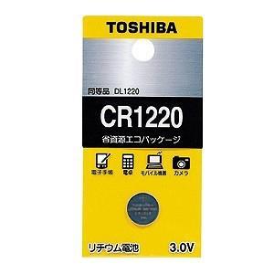 東芝電池 コイン形リチウム電池(5個)CR203...の商品画像