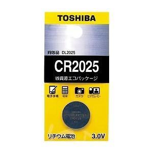 東芝電池 コイン形リチウム電池(5個)CR20...の詳細画像2