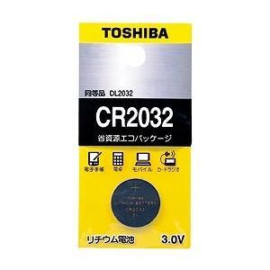 東芝電池 コイン形リチウム電池(5個)CR20...の詳細画像3