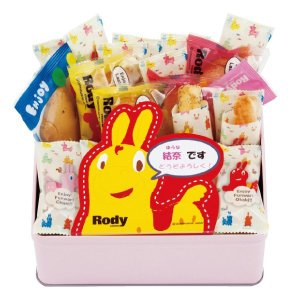 名入れギフト 送料無料 ロディ 女の子 ピンク RN-20 (-G1942-509A-) (個別送料込み価格) (t7) | 出産 命名 内祝い ご挨拶|smartoffice